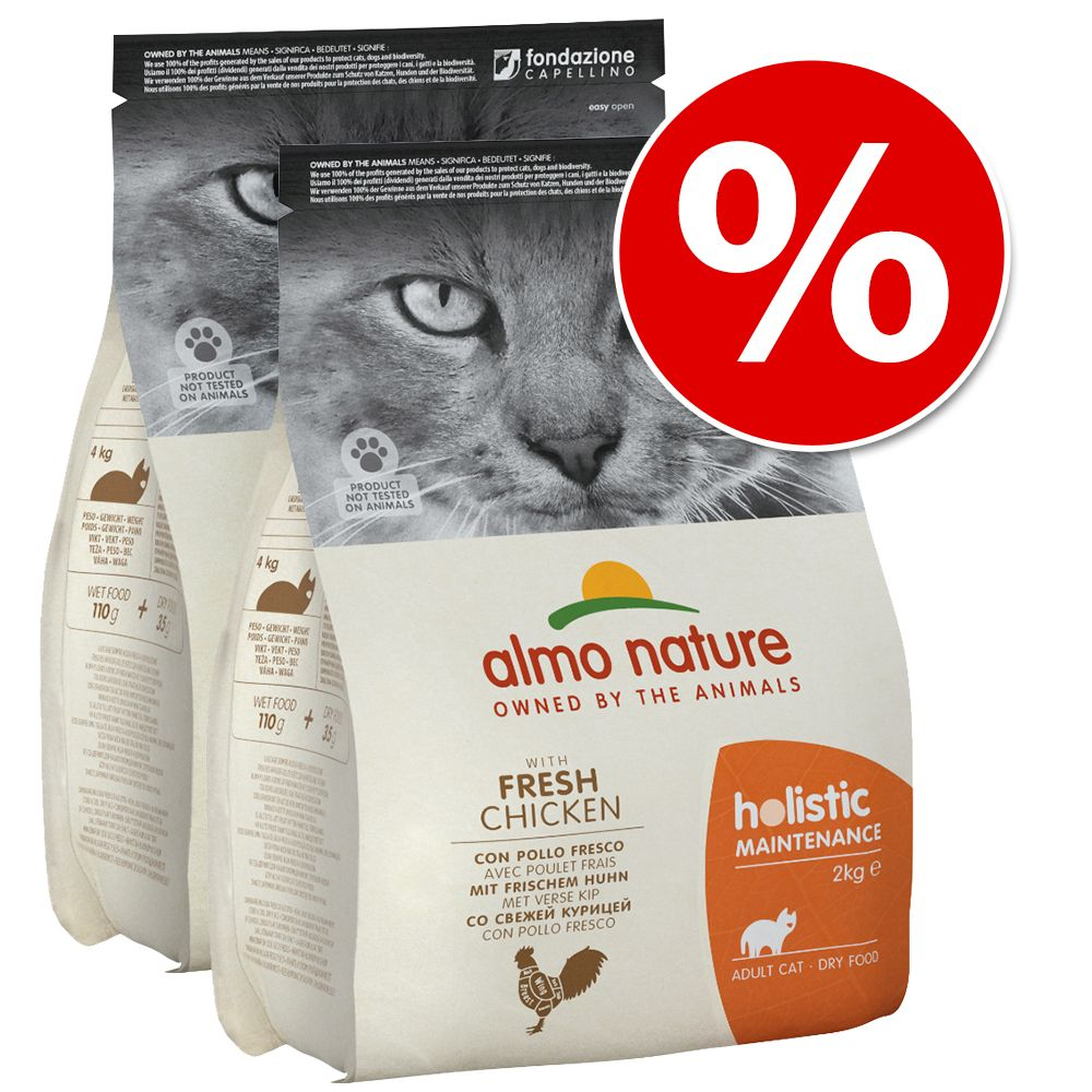 Ekonomipack: 2 x 2 kg / 4 x 2 kg / 2 x 12 kg Almo Nature Holistic Anti Hairball Chicken & Rice (2 x 2 kg)