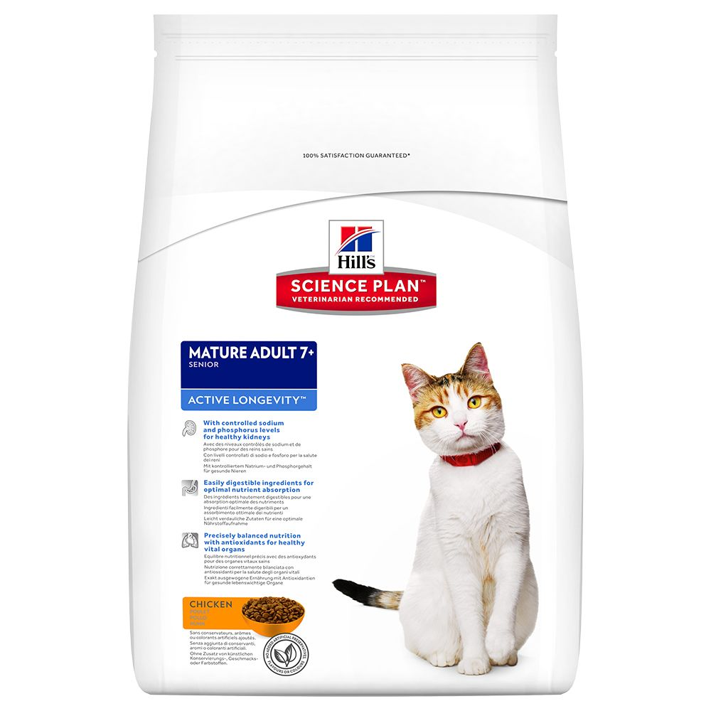 Image of Hill's Science Plan Feline Mature 7+ Active Longevity Pollo - 5 kg
