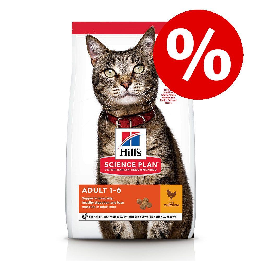 Hill's Science Plan kattfoder till extra lågt pris! - Adult Light Chicken (10 kg)