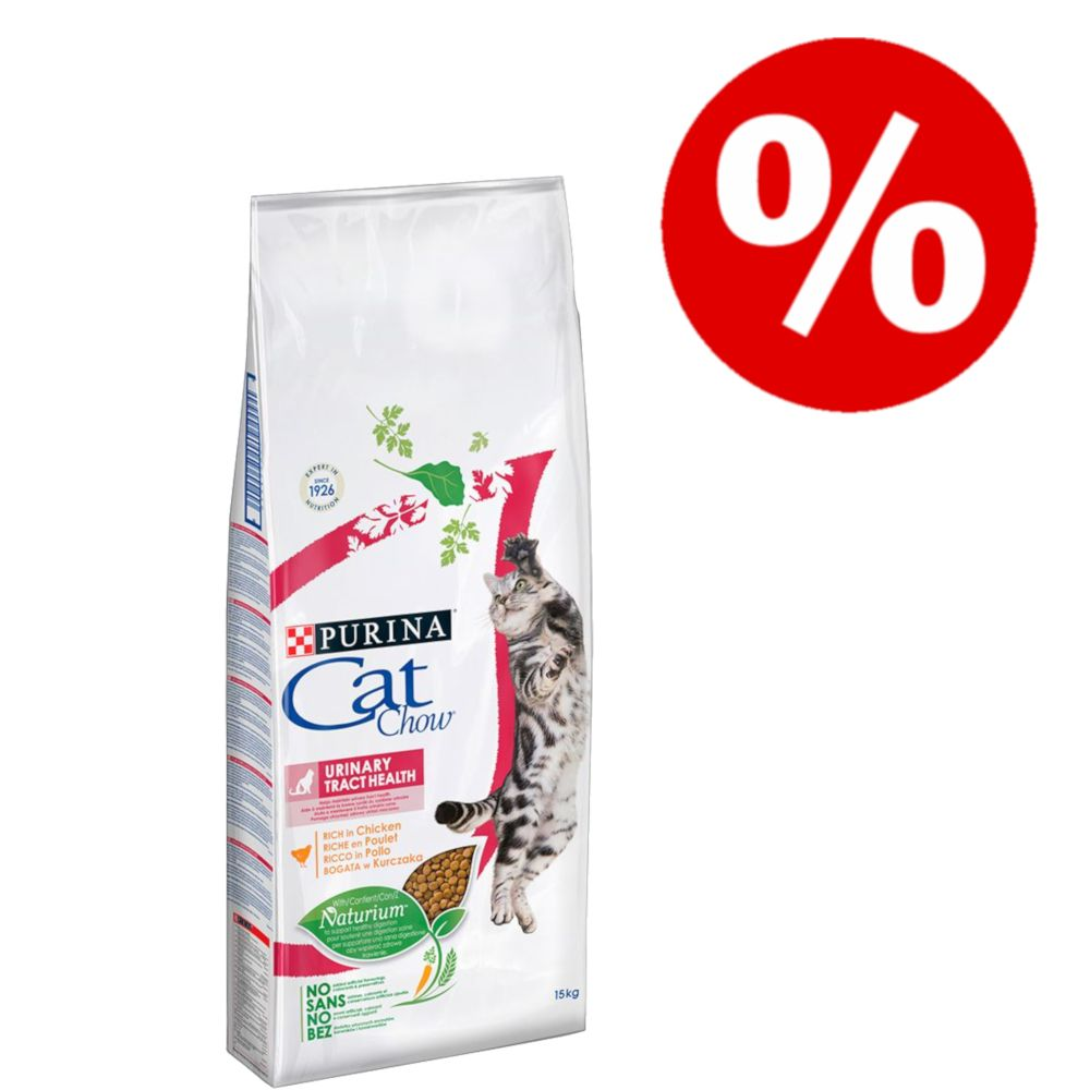 20 % rabatt på Cat Chow torrfoder! - Adult Special Care Hairball Control 15 kg