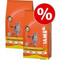 Dubbelpak Iams 2 x Grootverpakking Kattenvoer Kitten & junior met veel kip (2 x 10 kg)