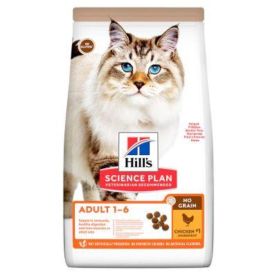 Hill's Science Plan Adult 1-6 No Grain Chicken - 2 x 1,5 kg