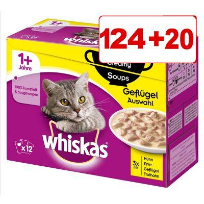 Whiskas Pouches kissanruoka 144 x 100 g: 124 + 20 kaupan päälle! - 1+ kalavalikoima hyytelössä (144 x 100 g)