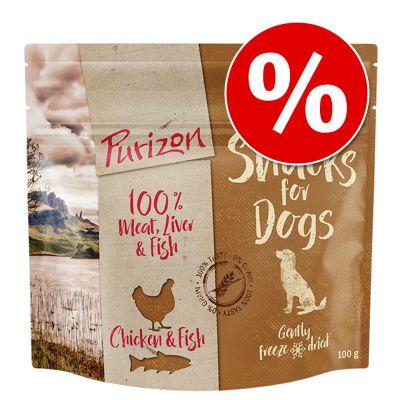 Kokeilutarjous: 100 g Purizon Snack -koiranherkut - lammas & kala