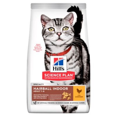 Adult Indoor Cat Chicken Hill's Science Plan Dry Cat Food