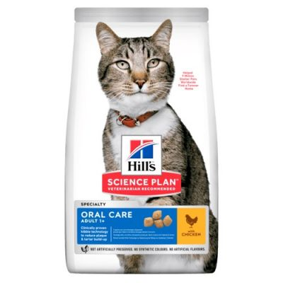 Adult Oral Care Chicken Hill's Science Plan Dry Cat Food