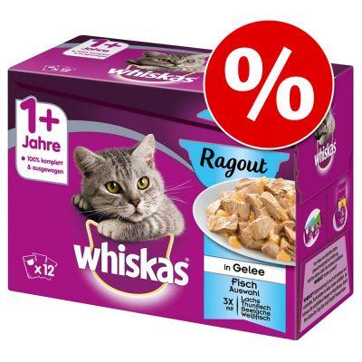 Whiskas Pouches kissanruoka 96 x 85 / 100 g erikoishintaan! - Ragout: perinteinen hyytelövalikoima